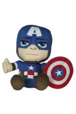 Marvel, Avengers Plüschfigur 24 cm Captain America