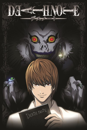 Death Note, From The Shadows Maxi Poster